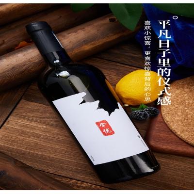 红酒品评文化