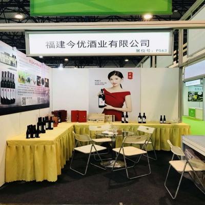 27届中国国际健康产业博览会--闽货华厦行-北京站
