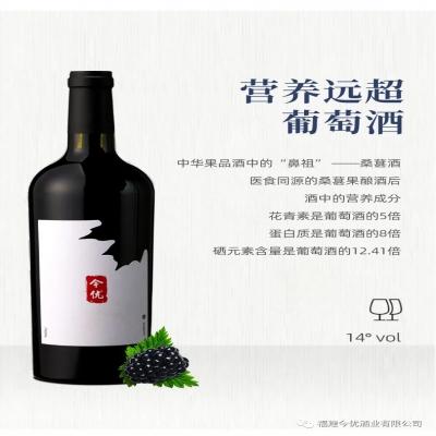 """中华果品酒中的""""鼻祖""""--桑葚酒"""